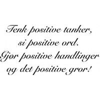 Tenk positive tanker wallsticker